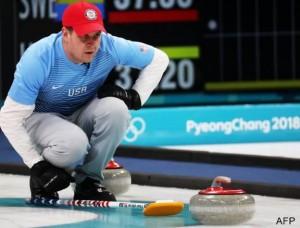 SUA curling masculin